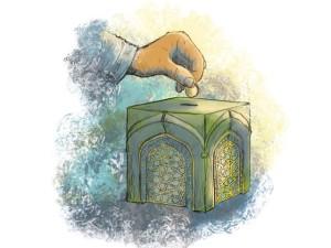 Sharia Banking